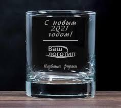 <b>Фирменный новогодний</b> бокал для виски, цена 690 руб, купить в ...