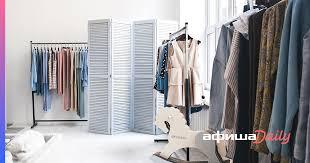 <b>12Storeez</b>: отличная одежда из Екатеринбурга - Афиша Daily