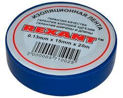 <b>Изолента</b> REXANT 15мм х 20м синяя 09-2605 - цена, отзывы ...