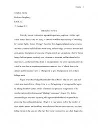 essay introduction maker  odol my ip meessay introduction maker   introduction paragraph generator essay generator automated essay creator