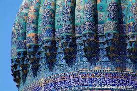 Αποτέλεσμα εικόνας για Σαμαρκάνδη Ουζμπεκιστάν