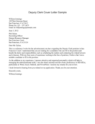 cover letter short template cover letter short