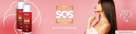 <b>FOX Professional</b> Россия | ВКонтакте