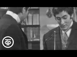 <b>Артур Конан Дойль</b>. <b>Собака</b> Баскервилей. Серия 1 (1971 ...