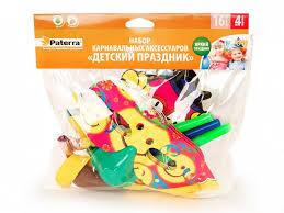 """<b>Набор карнавальных аксессуаров Paterra</b> """"Детский праздник"""", 16 ..."""