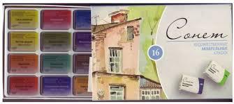 Рекомендации по краскам для рисования (детские ...