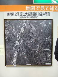 「富山市空襲」の画像検索結果