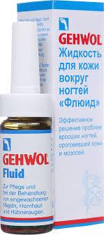 <b>Gehwol</b> Fluid - <b>Жидкость</b> Флюид для <b>ног</b> 15 мл — купить в ...