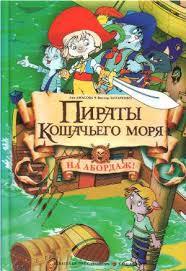Книги для детей на каждый день / Поступления в начале 2014 ...