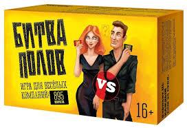 <b>Настольная</b> игра <b>Нескучные игры</b> Битва полов