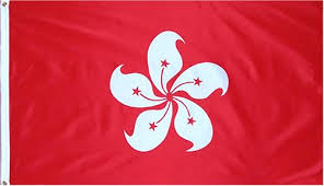 Image result for hong kong flag