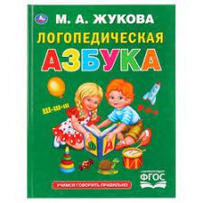 Купить <b>книги</b> от «<b>Умка</b>» — интернет-магазин OZON.ru