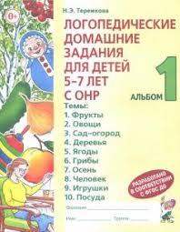 <b>Книги издательства</b> Гном | купить в интернет-магазине labirint.ru