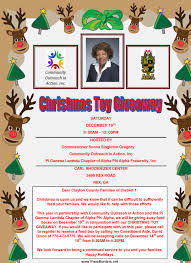 christmas toy drive hosted by commissioner sonna singleton gregory christmas toy drive hosted by commissioner sonna singleton gregory clayton county government