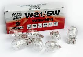 <b>Лампа AVS Vegas</b> 12V. W21/5W (W3x16q) BOX (10 шт.) оптом от ...