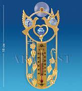 Купить <b>Метеостанция</b> | барометр, термометр и гигрометр ...