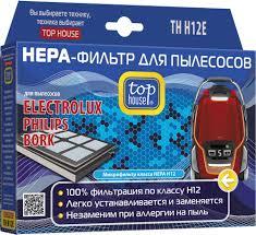 <b>Top House TH</b> H12E HEPA-<b>фильтр</b>