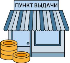 """Интернет-магазин <b>вышивки</b> """"Семь петель"""" - Наборы для ..."""