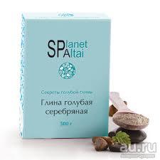 <b>Planet</b> SPA Altai <b>Голубая глина</b> Серебряная, 500 г — купить в ...