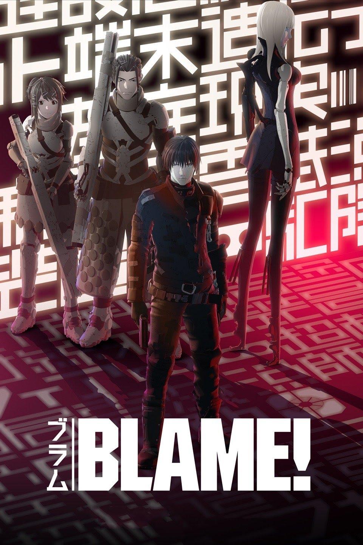 Blame! on Netflix