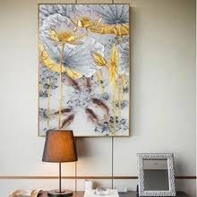 Buy abstract painting and get free shipping on AliExpress