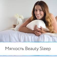 <b>Beauty Sleep</b> - Принц хотел жениться только на настоящей ...