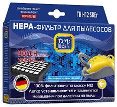 Аксессуары для пылесосов <b>Top House</b>: выбрать аксессуары для ...