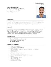 deepu viswambharan cvcv of deepu viswambharan page   deepu viswambharan mechanical technician cum plumber e