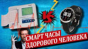 Нашел лучшие смарт <b>часы</b> с измерением давления и ЭКГ! Обзор ...