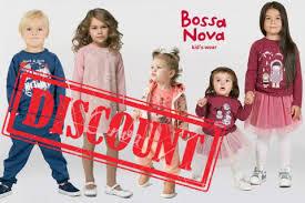 Закрытая распродажа-40%. <b>Bossa</b> Nova-детская одежда и <b>белье</b> ...