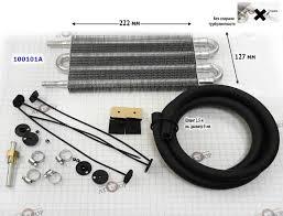 Рекомендации по подбору <b>Радиаторов охлаждения</b> АКПП
