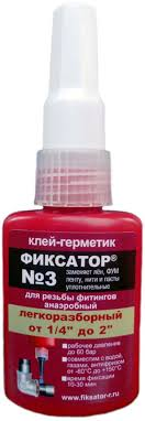 <b>клей</b>-<b>герметик</b> анаэробный <b>Фиксатор</b>, <b>№3</b>, 20 г - купить по ...