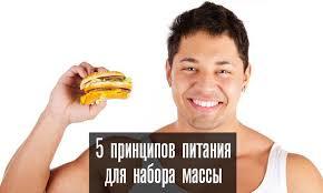 Пояс для похудения купить в омске