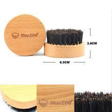 <b>Щетка для бороды из</b> натурального бамбука с щетиной кабана ...