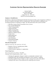 resume objective for customer service position resume examples gallery of customer services resume objective