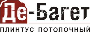 «<b>Де Багет</b>» — производство <b>потолочных плинтусов</b>