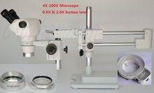 4x Binocular Promotion-Shop for Promotional 4x Binocular on ...