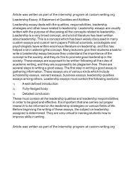 Essay On Good Leadership  Government Essay  Leadership Essay