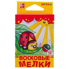 <b>Пастель и мелки</b> Луч — купить на Яндекс.Маркете