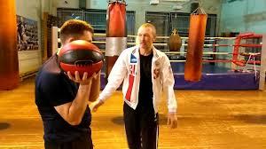 <b>Набивной мяч</b> для тренировки правого прямого удара - YouTube
