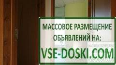 Транспорт / ВСЕ ДОСКИ ОБЪЯВЛЕНИЙ в регионе Россия ...