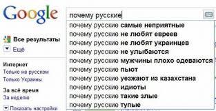 Латвия расширила список невъездных россиян из-за событий в Украине - Цензор.НЕТ 176