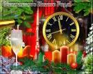 Музыкальные открытки бесплатно с новым годом и рождеством