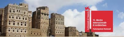 help yemen in venice