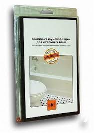<b>Комплект шумоизоляции для стальных</b> ванн Kaldewei (6 пластин ...