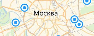 Аксессуары для альпинизма <b>Petzl</b> — купить на Яндекс.Маркете