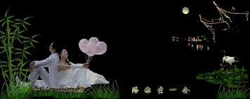 Image result for 许一生温良静好,许一世永如初见