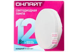 <b>Лампа светодиодная Онлайт 12Вт</b> (аналог 100Вт) GX53 ...