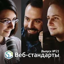 <b>Алексей Симоненко</b>, Аудиокнига <b>Выпуск №</b>21 – слушать онлайн ...