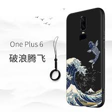 <b>Great Emboss Phone case</b> For OnePlus 6 OnePlus6 cover ...